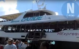 25 heridos en explosión de Ferry en Playa del Carmen, México
