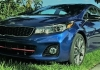 Preview del Kia Forte5 SX Automatic Hatchback 2017